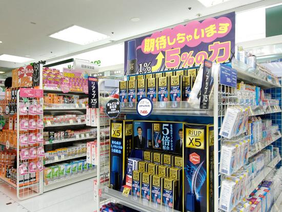 マツキヨでリアップX5が育毛剤コーナーで売っている