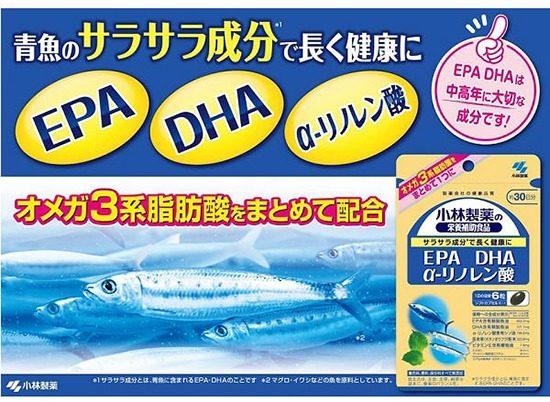 小林製薬から栄養補助食品でEPA・DHA・α-リノレン酸が販売中